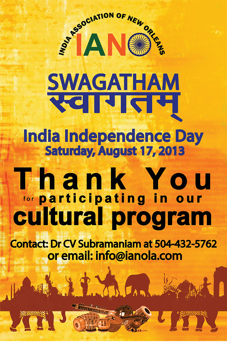 Celebrate India's Independence Day